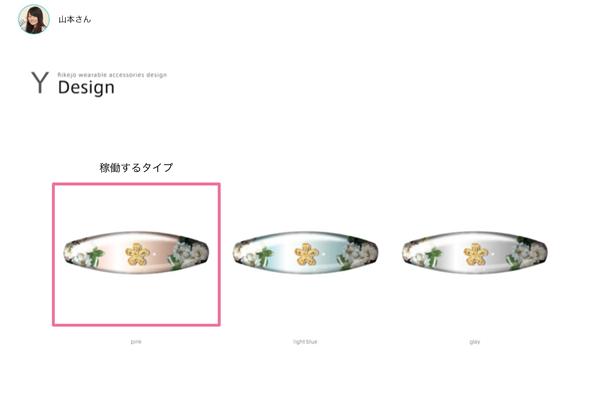 design_B3