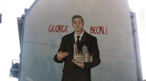 Sfântul Geroge Becali