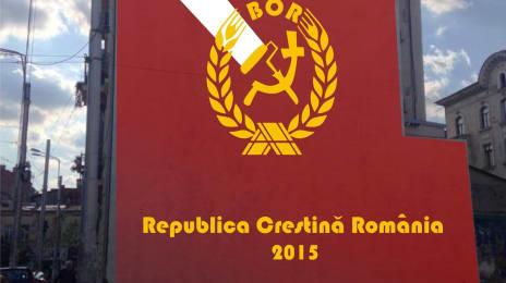 Republica Ortodoxă România 2015