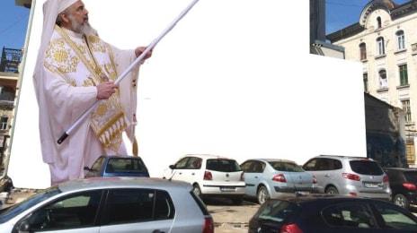 Patriarhul, preafericitul Daniel Trafalete