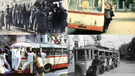 Transportul public de persoane din București, pe vremea comunismului