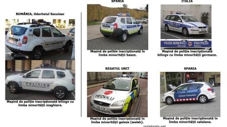 Mașini de poliție inscripționate bilingv