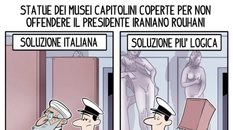 Soluția italiană vs soluția cea mai logică