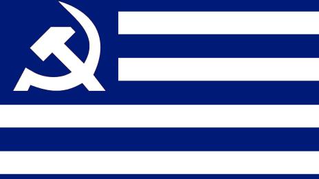 Steagul comunist al Greciei, cu seceră și ciocan