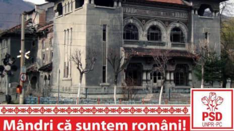 Mândri că suntem români - Palatul Culturii din Lupeni a ajuns o ruină