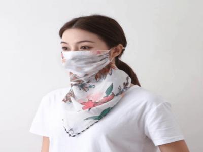 (Pack x4 Uds) Mascarilla Bandana de Mujer Transpirable, Protéjase con sus finos diseños