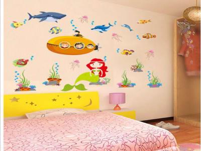Debajo del Mar Adhesivo, Tamaño grande, Desmontable, para niños, guardería, sala de juegos