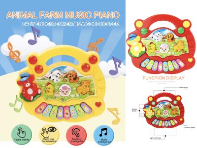 Juguetes educativos en inglés, Piano con animales de granja. Juguete musical con sonido. Juego para niños, Instrumentos para edades tempranas