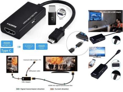 Adaptador Convertidor HDMI 5 pines micro USB, Cable Micro USB a HDMI, HD 4K*2K 3D, Proyecte su PC, Móvil, Tablet, etc. a su TV. Alta Velocidad Transmisión datos, Salida USB macho, Entrada HDMI Hembra