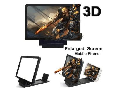 Soporte Amplificador Pantalla Universal para Teléfono Móvil 3D Plegable, Lupa Alta Definición HD, Apta para todo tipo de Móviles, Reduce la fatiga ocular al ver tus películas, televisión, videos, etc