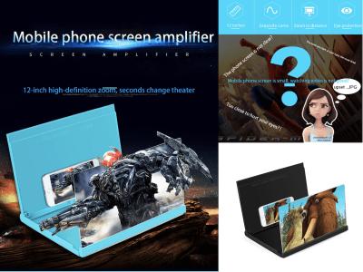 """Soporte Amplificador HD, Lupa de Pantalla de Teléfono Móvil, Proyección 3D de 12"""" para Teléfono Móvil, para Escritorio, Plegable, Alta Definición, Protege tu vista"""