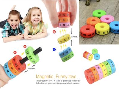 3 juegos de matemáticas magnéticas de eje, aprendizaje aritmético, cubo educativo de rompecabezas para niños, juguetes educativos de aprendizaje