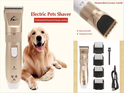 La mejor afeitadora depilatoria para mascotas. Afeitadora eléctrica para mascotas. Broca de cerámica profesional, segura y de bajo consumo. Afilado y duradero. Función anti-alérgica