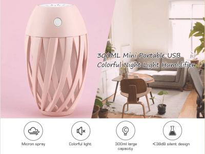 Humidificador Flor de Olivo, Luz LED Colores, USB, Silencioso, Gran Capacidad 300 ml, Hogar, Coche. Diseño 3 en 1: humidificador, mini ventilador y luz nocturna, integra múltiples posibilidades en uno