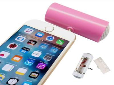 Altavoz Amplificador Estéreo Audio Portátil de 3,5mm, Mini altavoz para Teléfono Móvil, Tablet, etc. Ideal para oír tu música en cualquier lugar