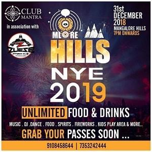 mangalore-hills-2019-new-year-eve