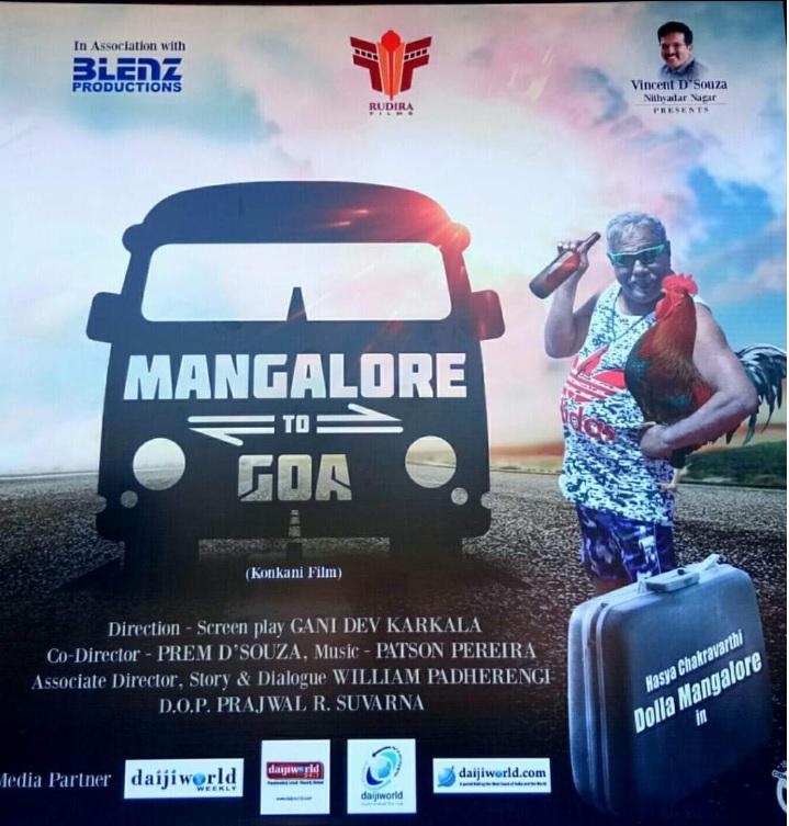Konkani Movie Mangalore to Goa