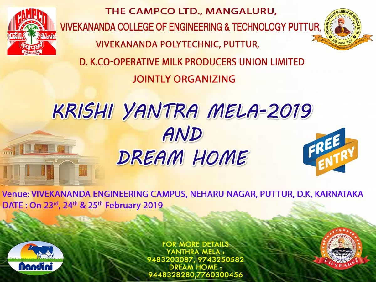 campco-vivekananda-college-krishi-yantra-mela-puttur-dream-home-feb23-feb-24-feb-25-2019