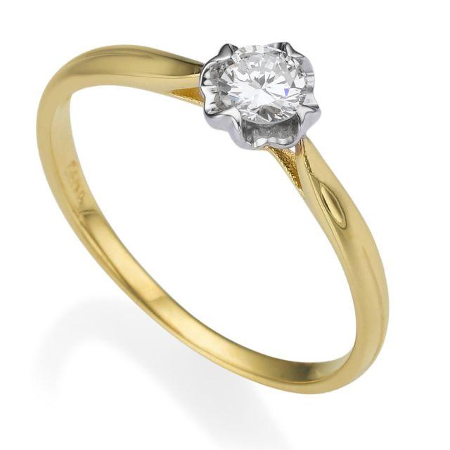 טבעת אירוסין הילרי זהב צהוב