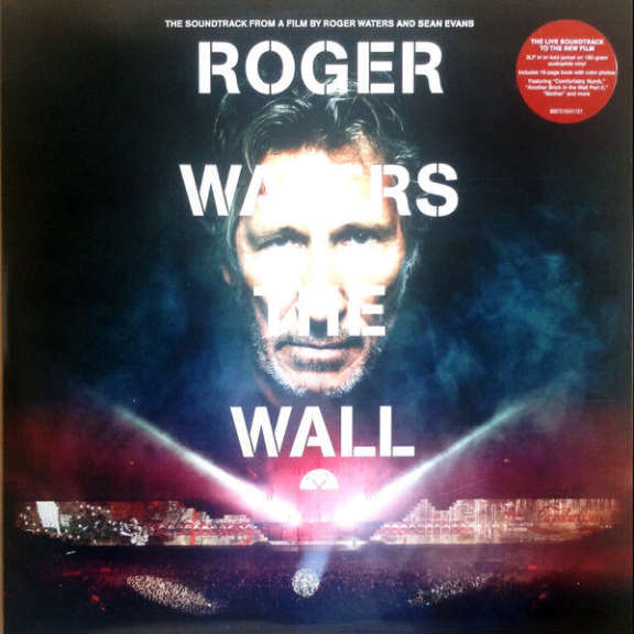 Roger Waters The Wall LP 0