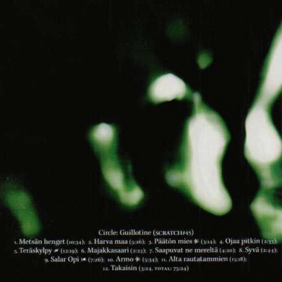 Circle Guillotine LP 0