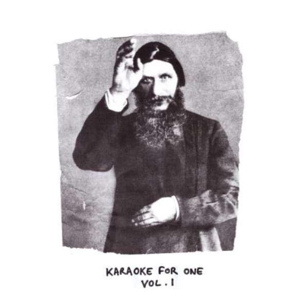 Insecure Men Karaoke for One, Vol. 1 LP 2018