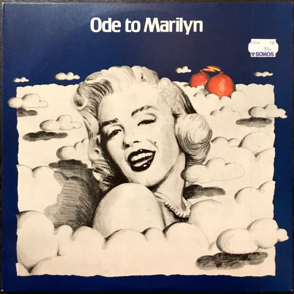 Edward Vesala / Jarmo Sermilä / Teppo Hauta-aho / Antero Honkanen / Mikael Helasvuo Ode to Marilyn LP 1974