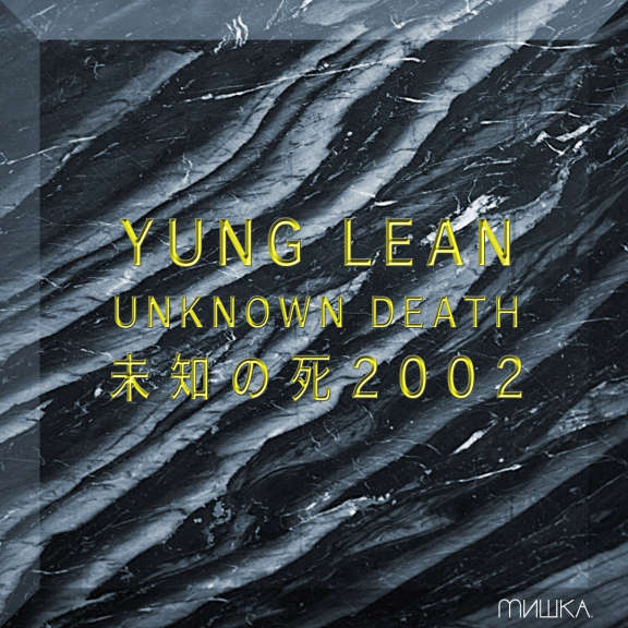 Yung Lean Unknown Death LP 2019