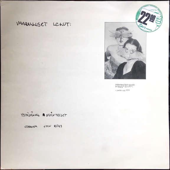Vaaralliset Lelut Ystävämme Hyönteiset LP 1981