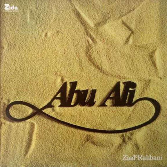 Ziad Rahbani Abu Ali (RSD 2019) LP 2019