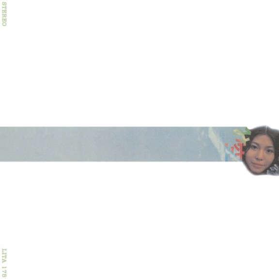 Sachiko Kanenobu Misora LP 2019