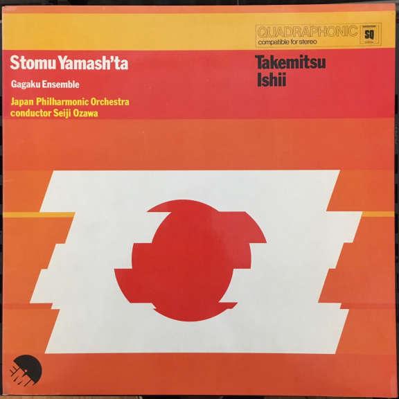 Stomu Yamashta / Takemitsu / Ishii Cassiopeia / So-Gu II LP 1973