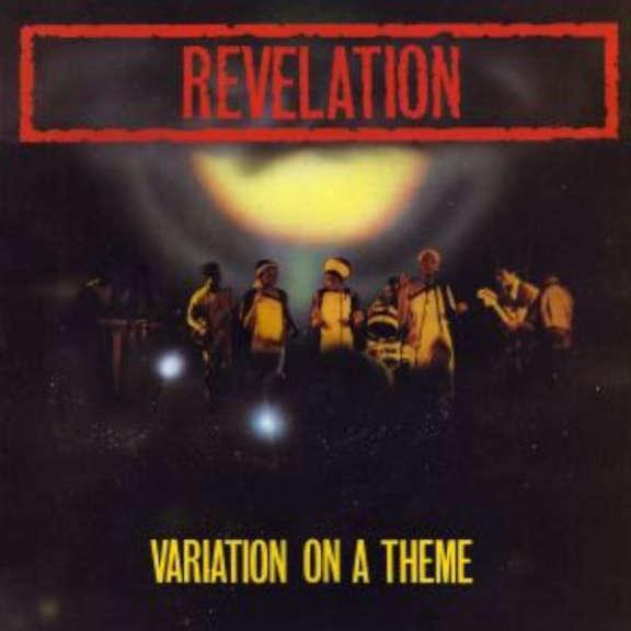 Revelation Variation on a Theme LP 2019