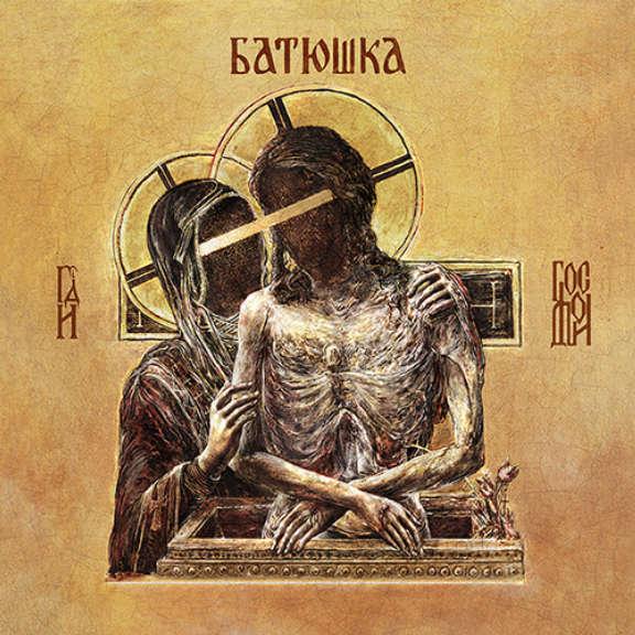 Batushka Hospodi LP 2019