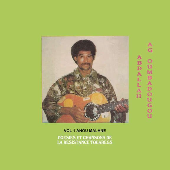 Abdallah Oumbadougou Anou Malane LP 2019