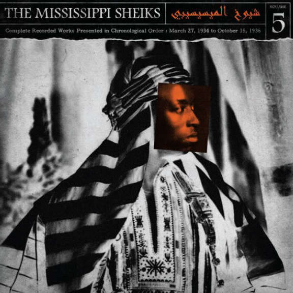 Mississippi Sheiks Complete Recorded Works Volume 5 LP 2014