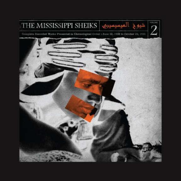 Mississippi Sheiks Complete Recorded Works 2 LP 2013