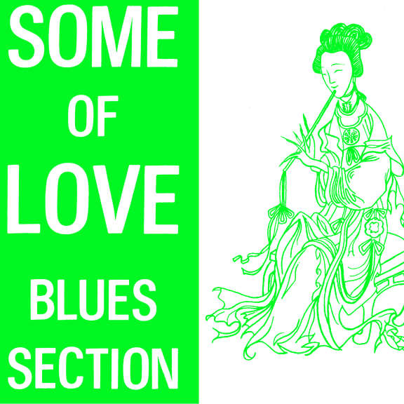 Blues Section Some of Love (Rolling Exclusive) LP 2019