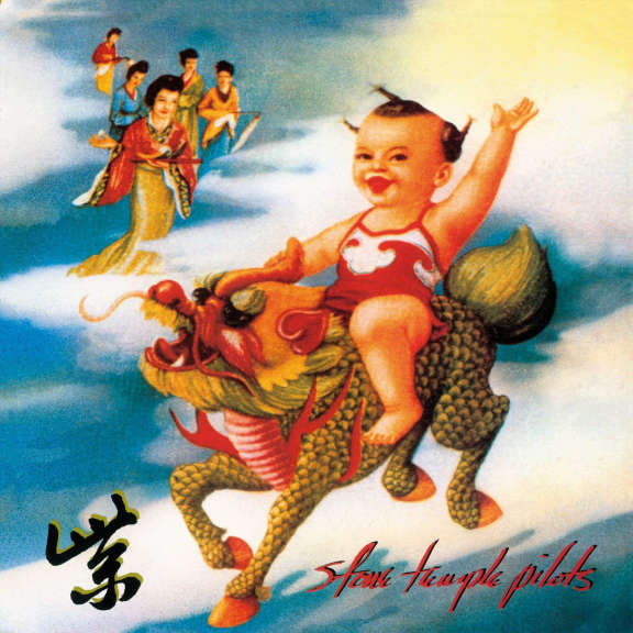 Stone Temple Pilots Purple (Super Deluxe) LP 2019