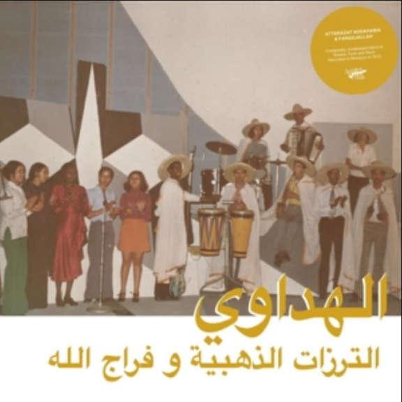 ATTARAZAT ADDAHABIA & FARADJALLAH Al Hadaoui LP 2019