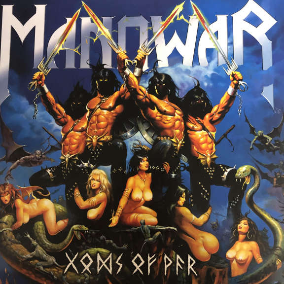 Manowar Gods Of War LP 2007