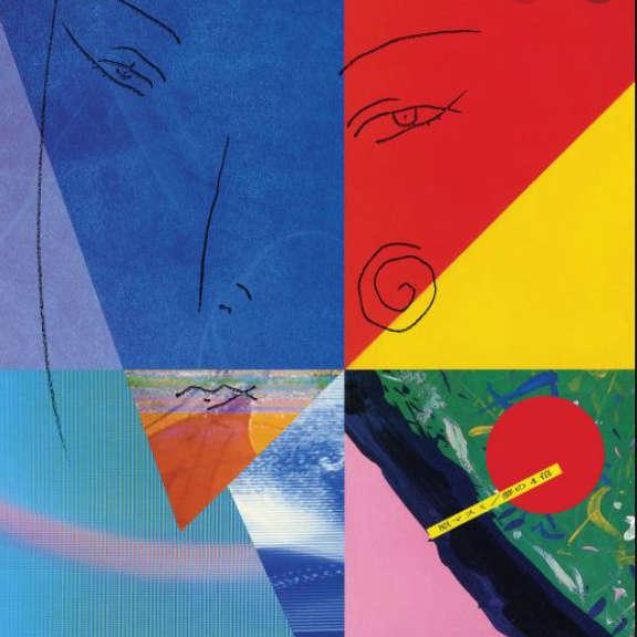 Masumi Hara 4 x a dream LP 2020
