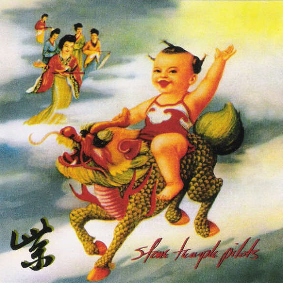 Stone Temple Pilots Purple Oheistarvikkeet 0