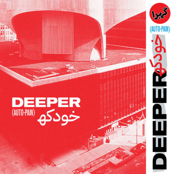 Deeper Auto-Pain   LP 2020