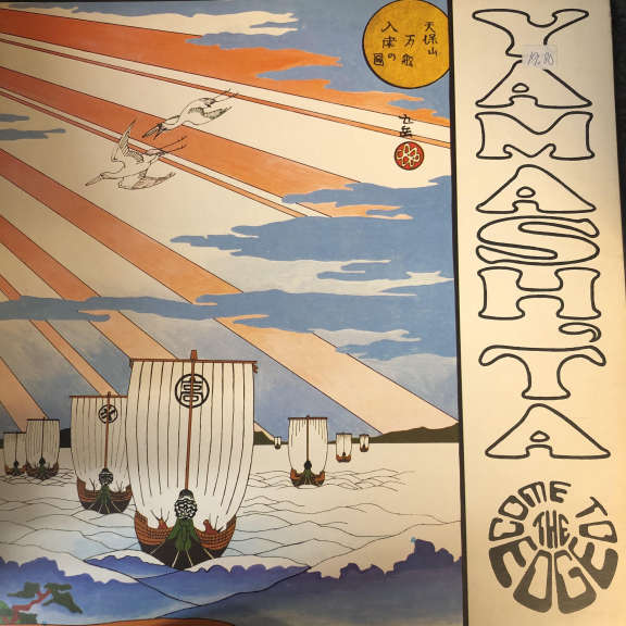 Stomu Yamash'ta, Come To The Edge  Floating Music LP 0