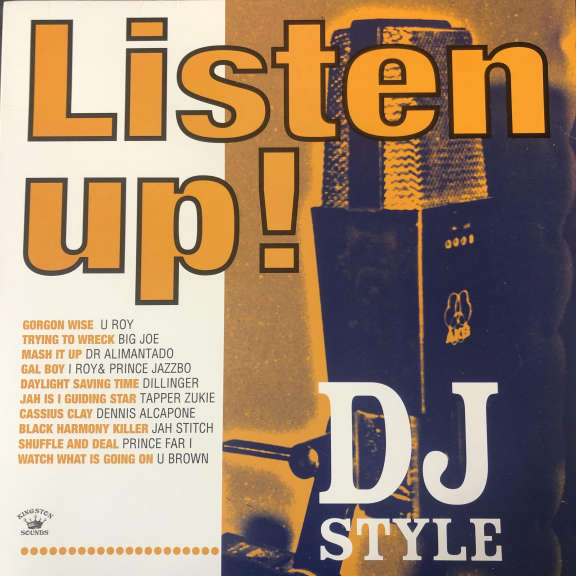 Various Listen Up! DJ Style LP 0