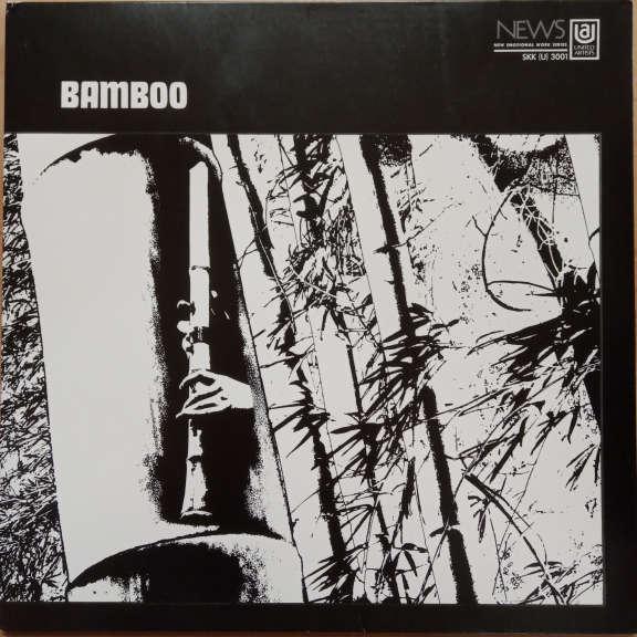 Minoru Muraoka Bamboo LP 0