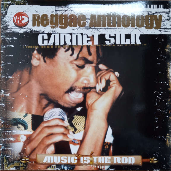 Garnet Silk Music Is The Rod LP 0