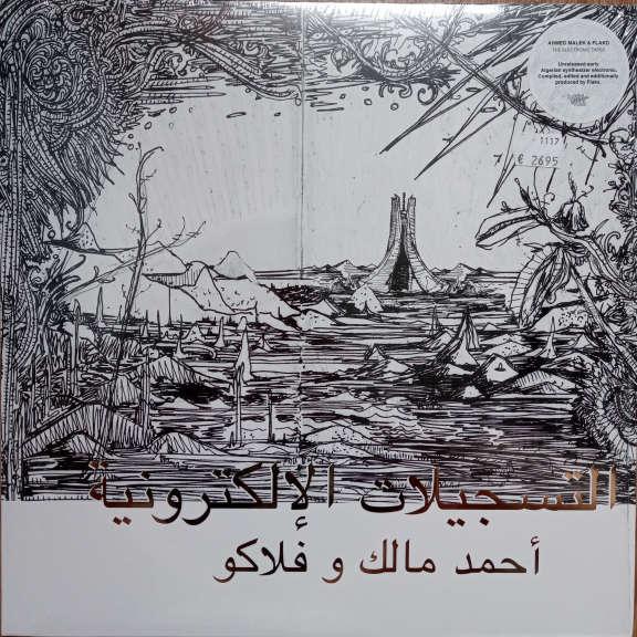 اًحمد مالك* و فلاكو* = Ahmed Malek & Flako التسجيلات الإلكترونية = The Electronic Tapes LP 0