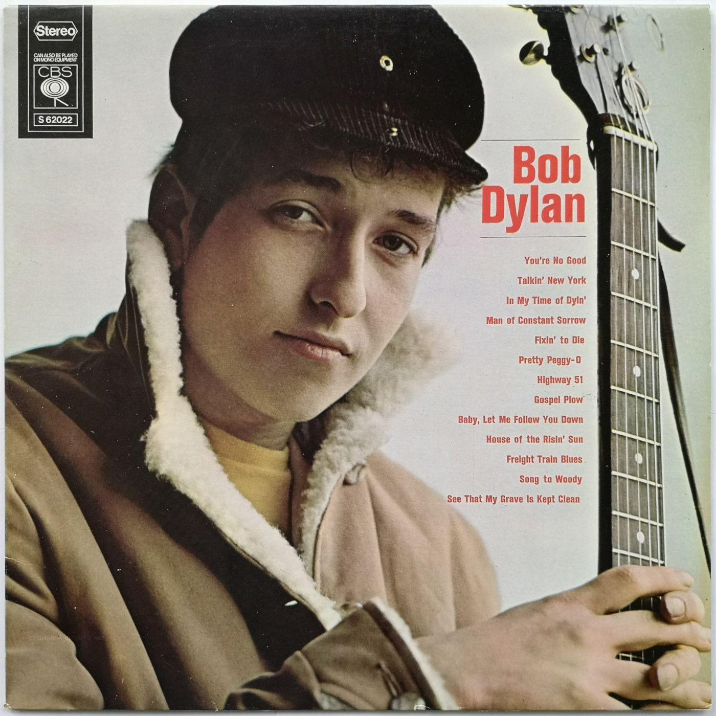 Bob Dylan Bob Dylan LP undefined